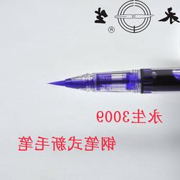 Model Wing Sung 3009 Transparent Clear Brush Pen Artificial